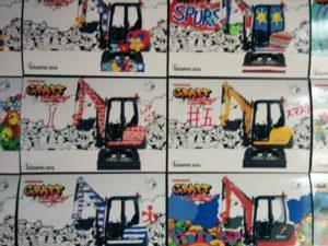 Panel de graffiti salon Bauma